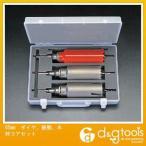 ※法人専用品※エスコ 65mmダイヤ、振動、木材コアセット EA820X-65