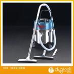 ※法人専用品※エスコ 1000W[吸水型]掃除機 EA899HH