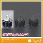 エスコ 125V/6A 1回路・ 2接点 小型ロータリースイッチ  EA940DH-521