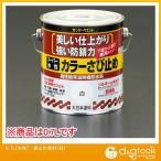 エスコ 0.7L[水性]錆止め塗料[白] EA942EB-61