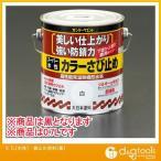 エスコ 0.7L[水性]錆止め塗料[黒] EA942EB-63
