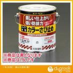 エスコ 1.6L[水性]錆止め塗料[黒] EA942EB-73