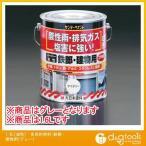 エスコ 1.6L[油性]多目的塗料/鉄部・建物用[グレー] EA942EC-23