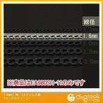 エスコ 1.6mmx1.0m[ステンレス製]マンテルチェーン EA980SH-11