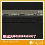 エスコ 1.2mmx3.0m[ステンレス製]ショートマンテルチェーン EA980SJ-3