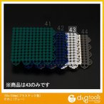エスコ 150x150mm[プラスチック製]すのこ(グレー) EA997RJ-43