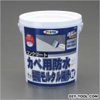 エスコ(esco) 4kg防水樹脂モルタル グレー EA934KB-35H