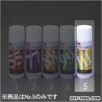 エスコ(esco) スプレー接着剤(強接着/) 黄 430ml EA920EA-5 0