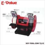 E-Value 小型卓上ミニベンチグラインダー 75mm  EBG-75