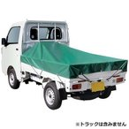 SK11 軽トラックシートNeo  SKS-R1921GR