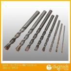 SK11 コンクリート用ドリルセット 3・4・5・6・7・8・10・12mm DSC-2 8本組