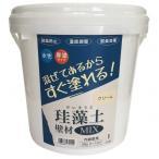 フジワラ化学 珪藻土壁材MIX ミックス  クリーム 10kg