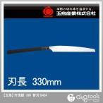 玉鳥産業/GYOKUCHO 竹挽鋸330替刃のこぎり替刃 S424 1