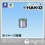 白光(HAKKO) (鉛フリーはんだ)IC・プリント基板用はんだ 0.8mm 1kg FS501-01