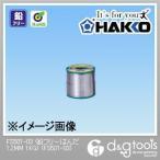 白光 (鉛フリーはんだ) ラジコン・オーディオ・電気配線用はんだ  1.2mm 1kg FS501-03