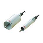 ハウスビーエム マルチ兼用コアドリル(回転・振動兼用) MVCタイプ(フルセット)  110mm MVC-110