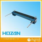 ホーザン HOZAN鈑金折り曲げ機 K-130