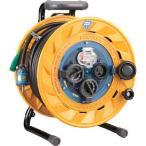 ハタヤ/HATAYA 防雨型屋外用リール 漏電遮断器付(アース付)電工ドラム・電工リール   BF-301K