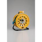 ハタヤ/HATAYA サンタイガーリール「漏電過負荷付」 漏電遮断付アース付電工ドラム コードリール  BG-301KX