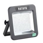 ハタヤ/HATAYA 充電式LEDケイ・ライト   LWK-10