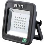 ハタヤ/HATAYA 充電式LEDケイ・ライト  幅×奥行×高さ:235×85×230mm LWK-15