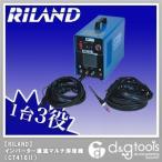 RILAND インバーター直流マルチ溶接機/TIG溶接・アーク溶接・プラズマカット(単相200V)   CT416II