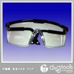 光熔材 安全メガネ/保護メガネクリアフレーム調整付 -