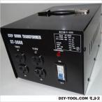 光熔材 ダウントランス   ST-3000