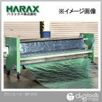※法人専用品※ハラックス(HARAX) クリンエースフィルム洗浄機高能率洗浄ミストシャワー方式(大径特殊ストレートブラシ) SP-210 0