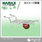 ※法人専用品※ハラックス(HARAX) コン助一輪車ストッパー伸縮タイプブレーキ付 CNB-65D 1