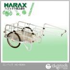 ※法人専用品※ハラックス(HARAX) コンパック折りたたみ式リヤカーノーパンクタイヤ HC-906N 1