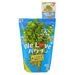 ハナゴコロ WeLoveパクチー袋栽培セット 用土2L+種