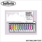 ホルベイン画材 HGC5号 G720 12色セット  デザイナー  15ml