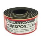 イノアックコーポレーション 天然ゴムスポンジロール ゴムスポ  粘着 黒 幅30mmX厚み3mm N14-330MT