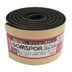 イノアックコーポレーション 天然ゴムスポンジロール ゴムスポ  粘着 黒 幅50mmX厚み5mm N14-550MT