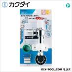 カクダイ 洗濯機用水栓 ストッパーつき   732-001-13