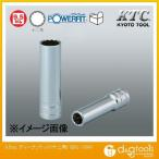 KTC KTC9.5sq.ディープソケット(十二角)10mm B3L-10W