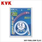 KVK カラーホースセット(低水圧・節水) ピーチ ホース長:1.6m PZ970DL-BPK 1