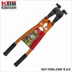 小林工具製作 パイプかしめ器19~25φ 450mm 1