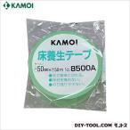 カモイ/カモ井 養生クレープテープ  50mm×50m 8500A