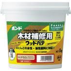 コニシ ボンド木材補修用ウッドパテ タモ白 1kg #25824