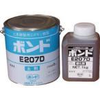 コニシ ボンド 土木建築用エポキシ樹脂接着剤 E207DS  3kgセット 05003 1 個
