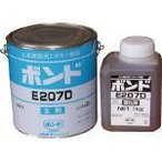 コニシ ボンド 土木建築用エポキシ樹脂接着剤 E207DW  3kgセット 05093 1 個