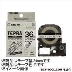 キングジム テプラPROテープカートリッジケーブル表示ラベルタイプ 93 x 69 x 47 mm SV36K 0