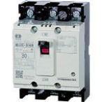 河村電器 分電盤用ノーヒューズブレーカ 107 x 76 x 78 mm NB 32E-20MW