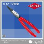 クニペックス 穴用スナップリングプライヤー 直(SB)   4411-J0