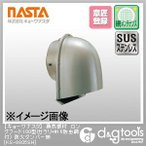 ナスタ 換気部材 ロングフード100型(ガラリ+#16防虫網付) 防火ダンパー無   KS-8805SH