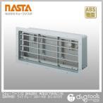 ナスタ 換気部材 角型床下換気口 気密断熱型  ライトグレー 200×400  KS-0313P