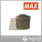 マックス ワイヤ連結釘 スクリュ   NS65W1-C(A1) 250本×20巻
