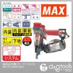 マックス 高圧釘打機 スーパーネイラ   HN-50